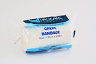 Crepe Bandage 7.5Cm X 4.5M pack of 50 (E-QB5003)